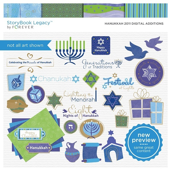 Hanukkah 2011 Digital Additions Digital Art - Digital Scrapbooking Kits