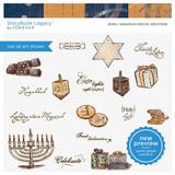 Jewel Hanukkah Digital Additions