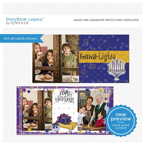 Judaic 4x8 Landscape Photo Card Templates Digital Art - Digital Scrapbooking Kits