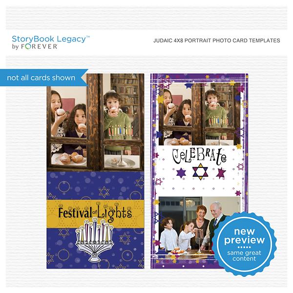 Judaic 4x8 Portrait Photo Card Templates