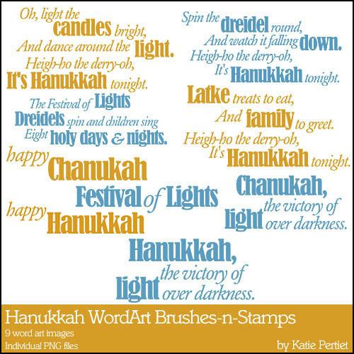 Hanukkah Word Art Brushes And Stamps Digital Art - Digital Scrapbooking Kits