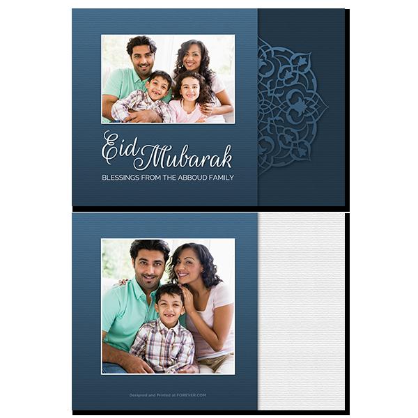 Eid Blessings Card