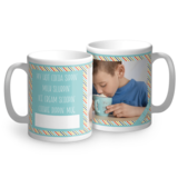 Sippin and Dippin Pre-Designed Mugs