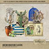 Grecian Adventure Bundle
